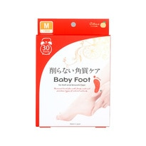 Baby Foot Mask M Size 1s