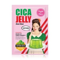 Cica Sooth Jelly Mask 1S