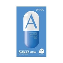 Deep Hydrating Capsule Mask with Vitamin A 3's