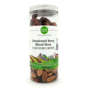 SIMPLY NATURALDehydrated Berry Mixed Nuts 220g,GWP EFT MNY GARNIER ECOMGET 5X POINTS JUL TMP