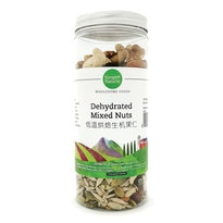 Dehydrated Mixed Nuts 220g