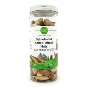 SIMPLY NATURALDehydrated Salted Mixed Nuts 220g,ECOUPON RM13 OFFPWP @ RM12.80 IS
