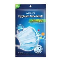 Face Mask Adult 10's