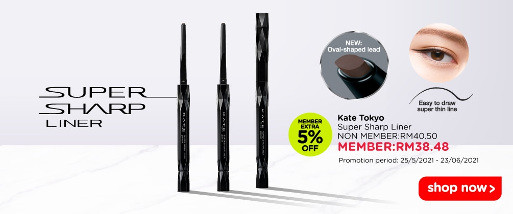 Kate_Cosmetic-Banner_1005x420 (3).png