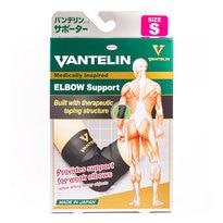 Medically Inspired Elbow Support S 1's