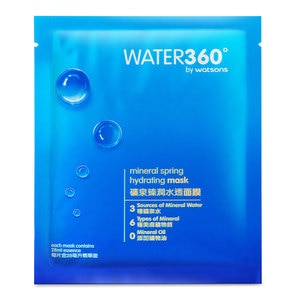 WATER360 BY WATSONSMineral Spring Hydrating Mask 1's,ECOUPON RM10 OFF ECOMECOUPON RM7 OFF ECOM