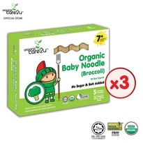 Organic Baby Noodle - Broccoli (200g x 3 Boxes)