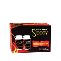 S Body Twin Pack 2 x 60's