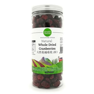 SIMPLY NATURALWhole Dried Cranberries 220g,GWP EFT MNY GARNIER ECOMMBR FREE HOME DELIVERY (EM)