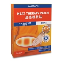 Heat Therapy Patch (For Back Use)