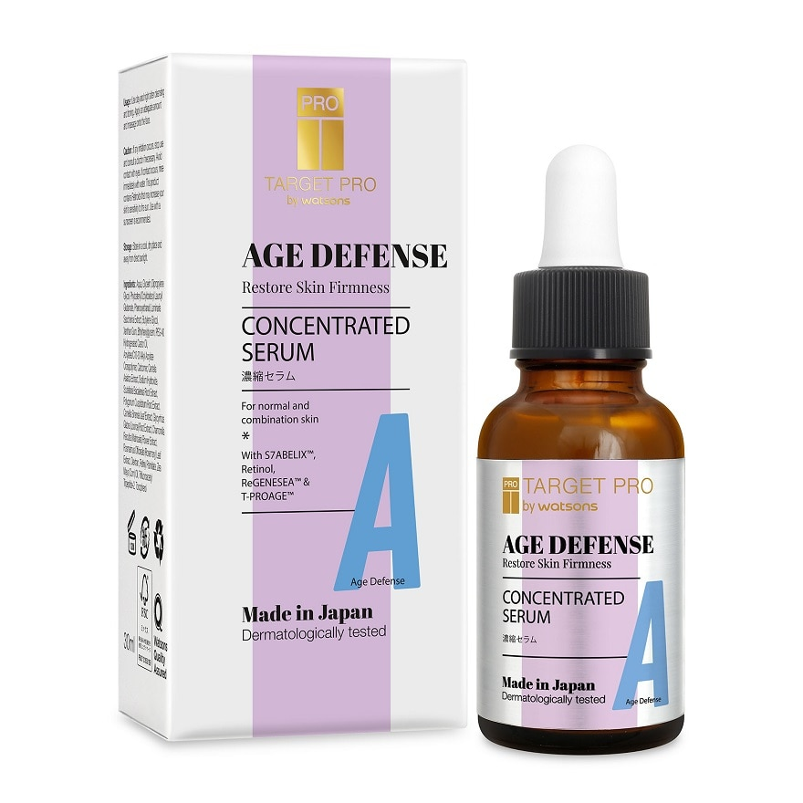 Age Defense Concentrated Serum 30ML