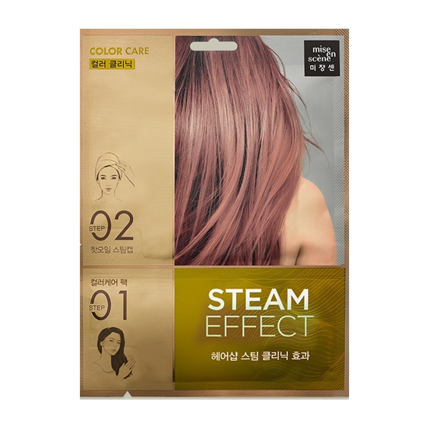 Color Care Steam Hairmask Pack 15ml