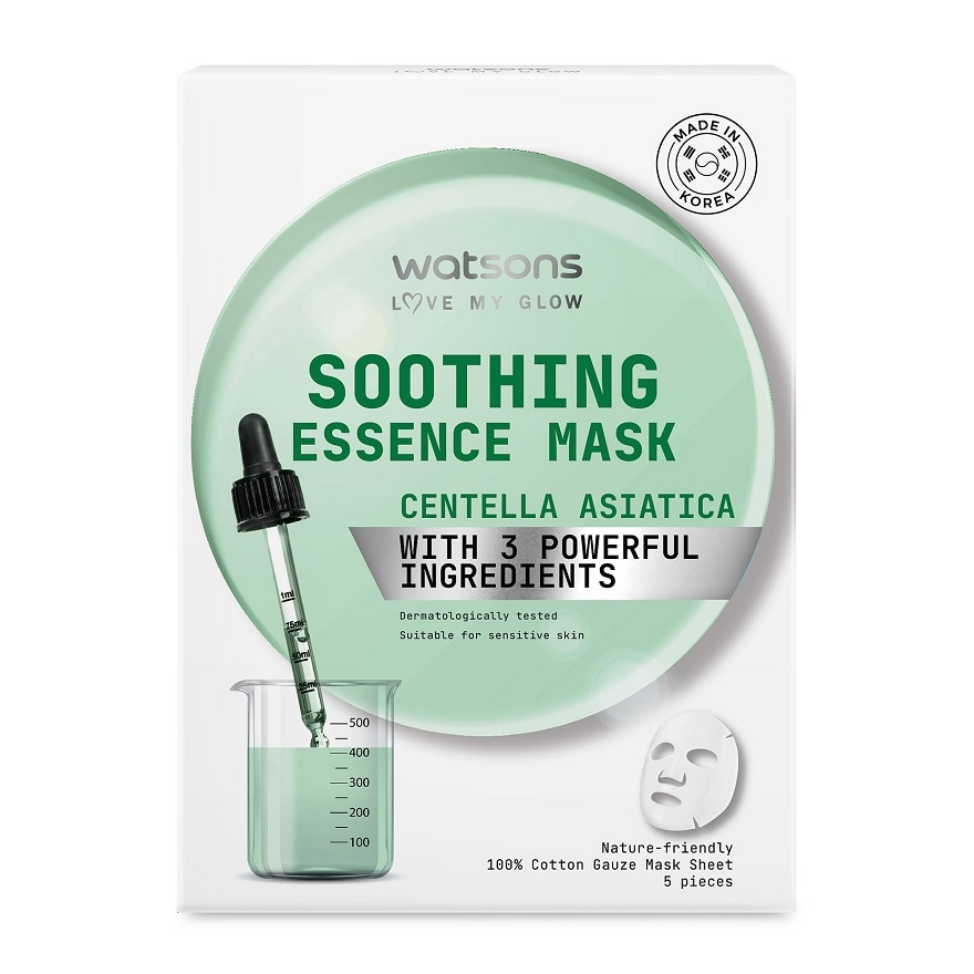 Soothing Essence Box Mask 5s