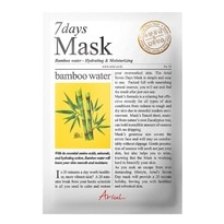 Seven Days Mask - Bamboo Water 1S