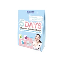 Cellina 5-Day Mask
