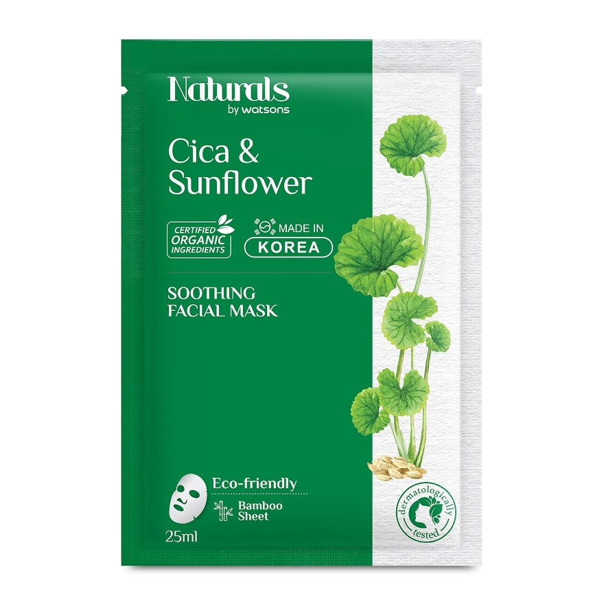 Cica & Sunflower Soothing Mask 1S