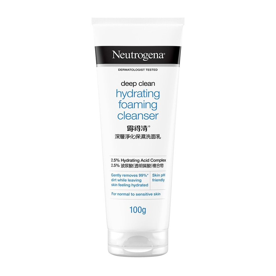 Deep Clean Hydrating Foaming Cleanser 100g