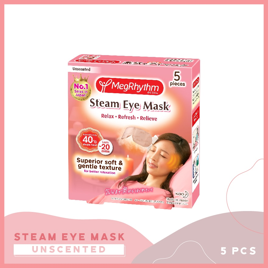 Steam Eye Mask Unscented 5's