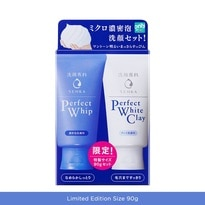 Perfect Day & Night Cleansers 90g + 90g