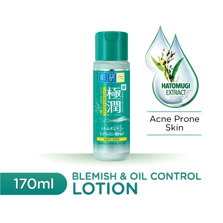 Blemish & Oil Control Hydrating Lotion 170ml