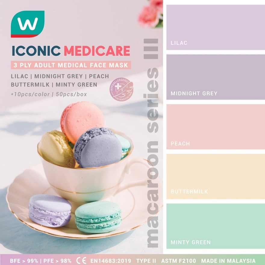 ICONICIconic Macaroon Series III Medical Facemask 50s,MBR FREE HOME DELIVERY (EM)MBR ECOUPON RM50 OFF JUN