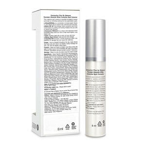 DERMACTION PLUS BY WATSONSAbsolute White Corrective Spot Corrector 8ml,VOUCHER RM5 OFF OLVOUCHER RM5 OFF OL