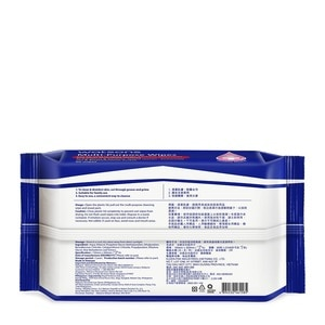WATSONSMulti-Purpose Cleansing Wipes 90S,ECOUPON RM15 OFF SHOPBACK ECOMECOUPON RM7 OFF ECOM
