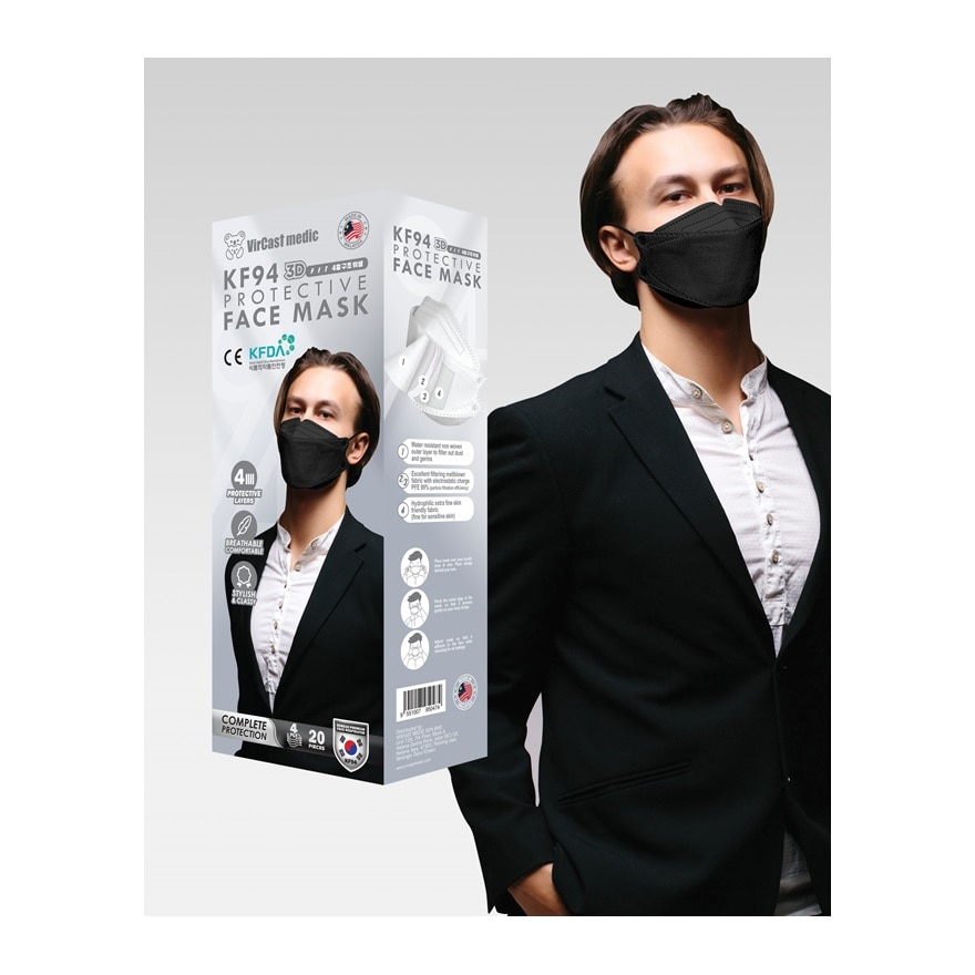 VIRCAST MEDICKF94 Protective Face Mask Black Color 20's,ECOUPON RM8 OFF DECPOINT REDEMPTION