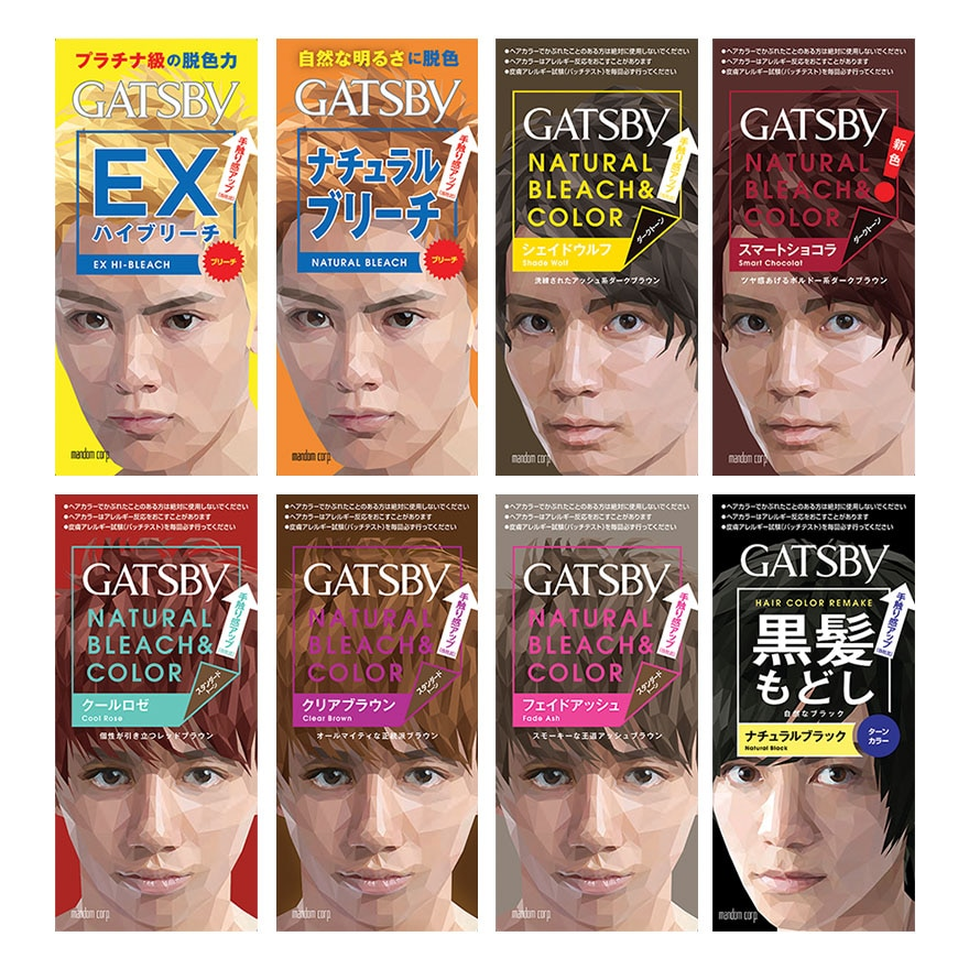 GATSBYNatural Bleach & Color Cool Rose 1's,GWP GATS STY POMADE 30G ECOMECOUPON RM55 OFF APR21