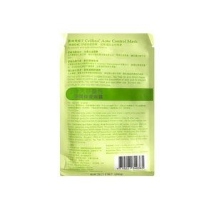 CELLINAAcne Control Mask 1pc,ECOUPON RM13 OFF