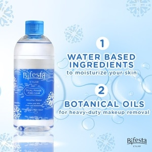 BIFESTAMicellar Water Dual Phase Pore Clear 360ml,ECOUPON RM10 OFF ECOMECOUPON RM7 OFF ECOM