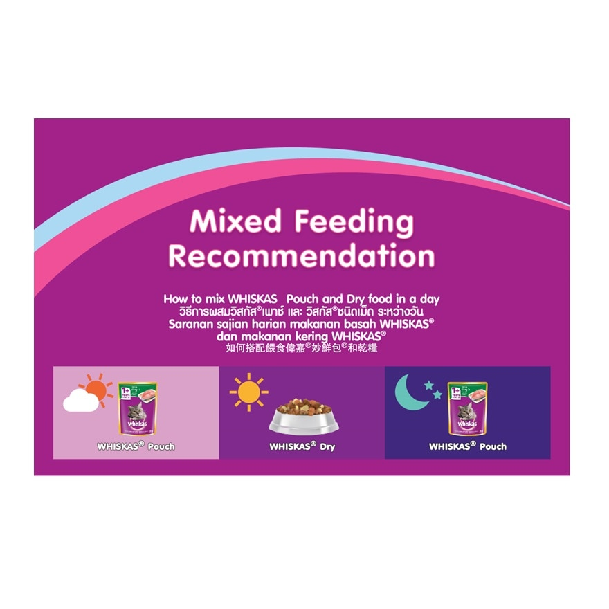 WHISKASCat Wet Food Pouch MP MCK,OF,MCK SALMON 80gmx12,POINT REDEMPTIONBASIC EARN POINTS (TAX)
