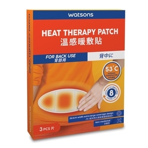 WATSONSHeat Therapy Patch (For Back Use),ECOUPON RM10 OFF ECOMECOUPON RM7 OFF ECOM