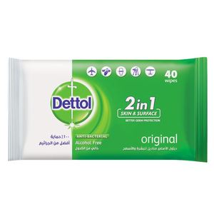 DETTOLAntibacterial Wipes 40S,MBR ECOUPON RM 20 OFF MAYECOUPON RM12 OFF ONLINE