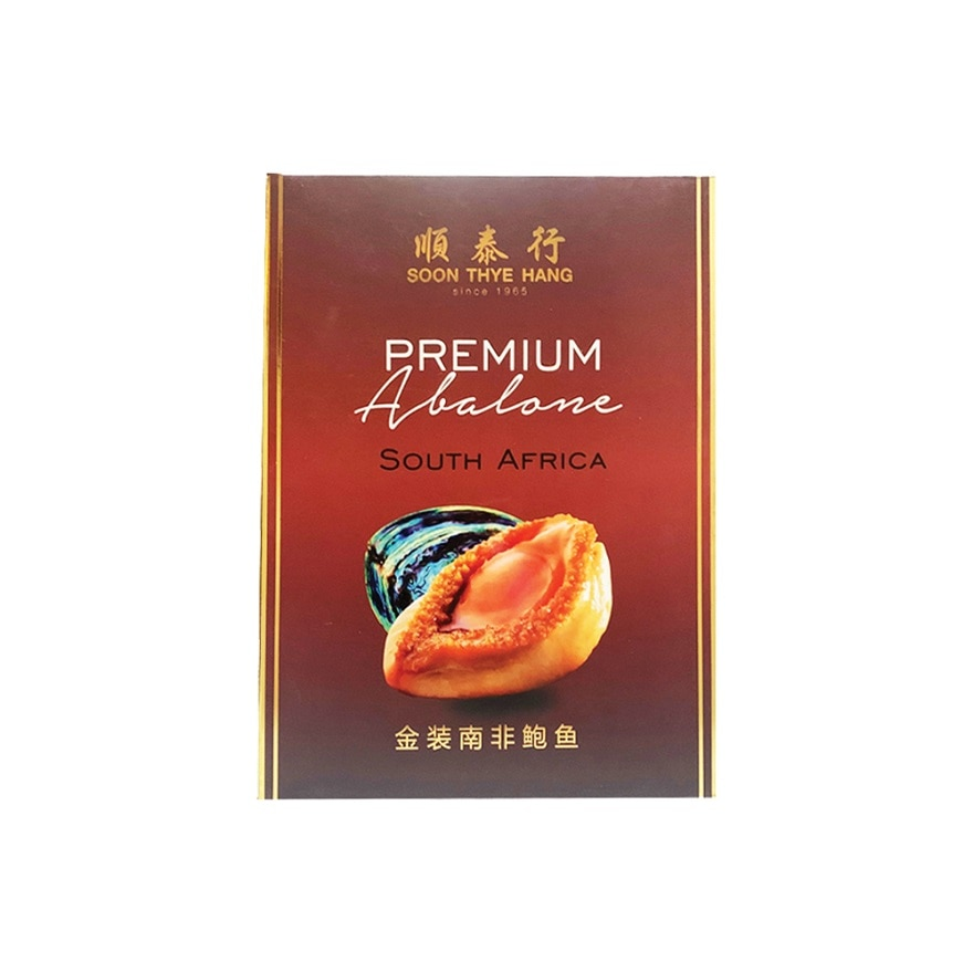 SOON THYE HANGSouth Africa Abalone in Pouch 4s 50gm,GWP WS TP HYD SERUM 2ML ECOMEXPRESS DELIVERY (WM)
