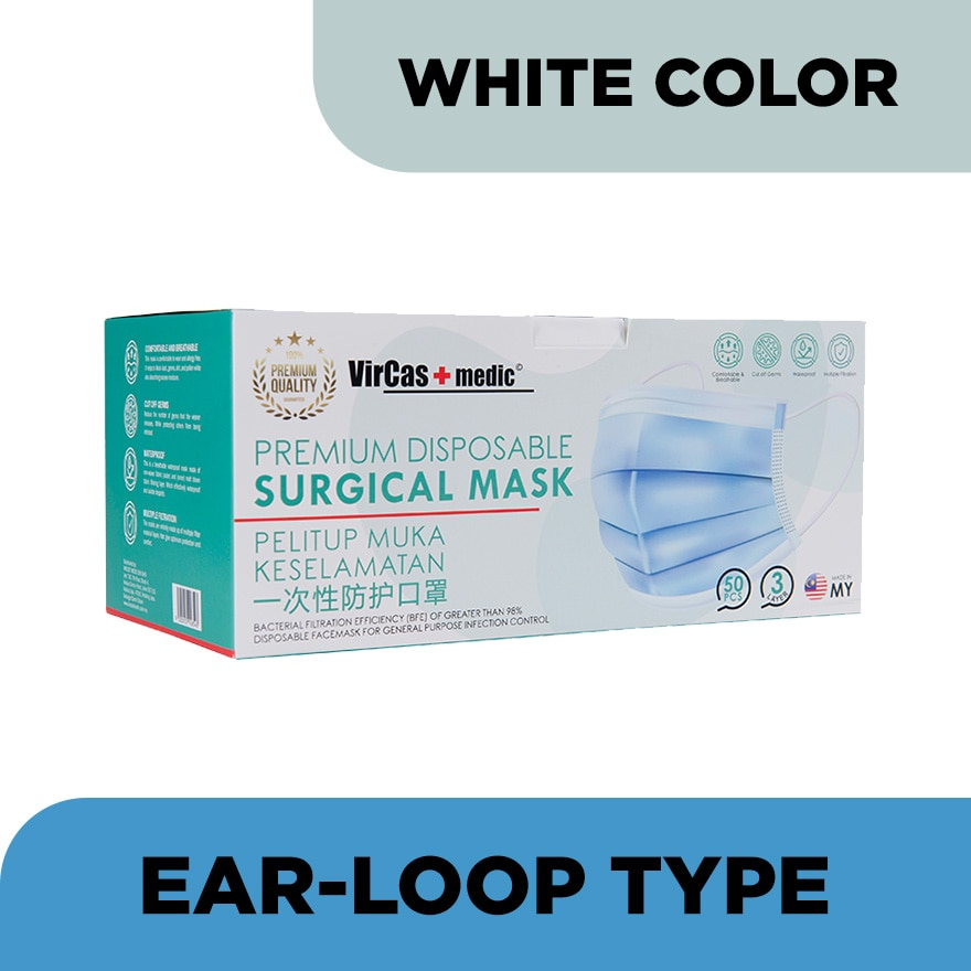 VIRCAST MEDICPremium 3Ply Disposable Surgical Facemask 50's,AccessoriesFace Mask