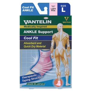 VANTELINCool Fit Ankle Support Pink L 1's,ECOUPON RM15 OFF DECECOUPON RM13 OFF