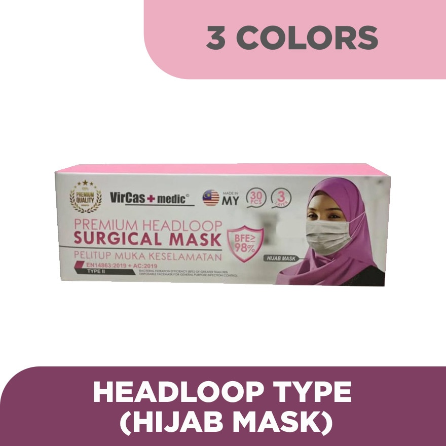 VIRCAST MEDICPremium Disposable Surgical Hijab Facemask 30's,ECOUPON RM15 OFF DECECOUPON RM13 OFF