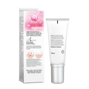 COLLAGEN BY WATSONSWhite Regeneration Day Lotion SPF35 50ml,ECOUPON RM10 OFF ECOMECOUPON RM8 OFF ECOM