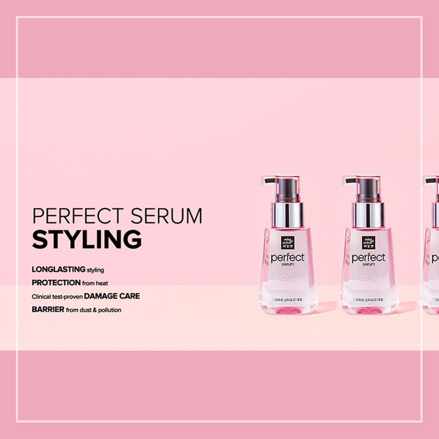 MISE EN SCENEPerfect Styling Serum 80ml,ECOUPON RM8 OFF DECPOINT REDEMPTION