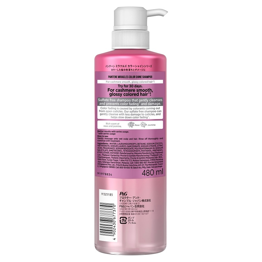 PANTENEMiracles Color Shine Shampoo 480ml,ECOUPON RM12 OFF ONLINEECOUPON RM20 OFF ONLINE