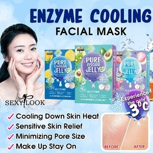 SEXY LOOKPure Avocado Soothing Cool Jelly Mask 1s,ECOUPON RM10 OFF ECOMECOUPON RM7 OFF ECOM
