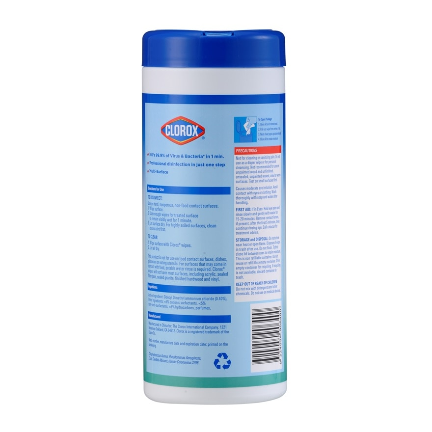 CLOROXClorox Expert Disinfecting Wipes Cannister 30ct,BUY 1 FREE 1GWP EFT MNY GARNIER ECOM