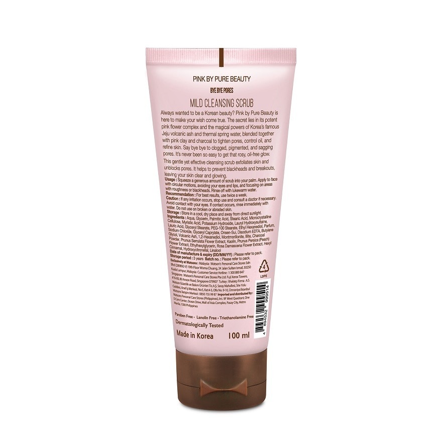 PINK BY PURE BEAUTYBye Bye Pores Mild Cleansing Scrub 100ML,ECOUPON RM15 OFF SHOPBACK ECOMECOUPON RM7 OFF ECOM