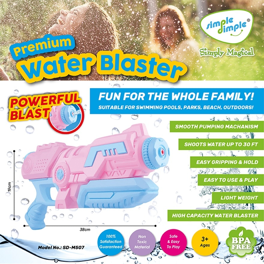 SIMPLE DIMPLEWater Blaster (Girl),POINT REDEMPTIONBASIC EARN POINTS (TAX)